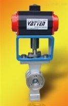 压滤机专用气动V型球阀