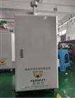 湖北省氮氧化物烟尘在线监测系统生产原理