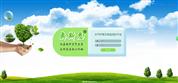 安徽省砖瓦窑厂扬尘噪声自动检测设备
