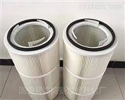 新品上市上料机除尘滤芯生产订做滤威曼