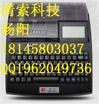 硕方TP80无法检测到打印物