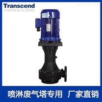 创升槽内立式泵,PCB行业工作伴侣
