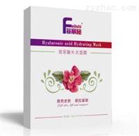 玻尿酸补水面膜化妆品贴牌生产厂家