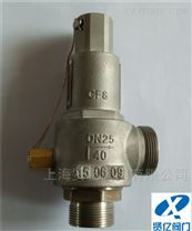 DA22F-16P低温安全阀