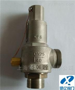DA22F-40P低温安全阀