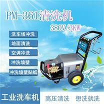 高壓工業清洗機養殖場游泳池青苔沖洗洗車機