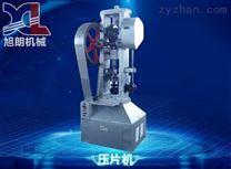 广东中西药片奶片钙片压片全自动压片机