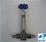 DJ23W-160P低温高压针阀