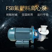 卧式防腐蚀盐酸化工输送泵