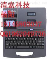 碩方TP60i號碼打印機