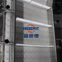 非标定制带式塑胶链板输送大倾角皮带输送机