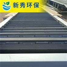 循环阶梯网板式格栅机
