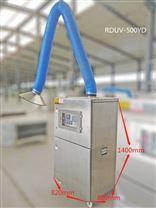 滄州移動voc廢氣處理設備價格