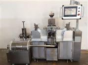 小型實驗室用軟膠囊機