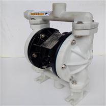工程塑料隔膜化工泵衬F46膜片