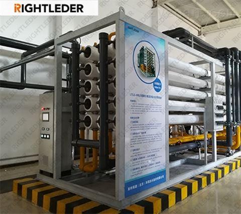 天津酸碱废水回用设备