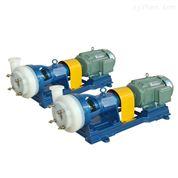 40FSB-15臥式氟塑料耐酸堿離心泵