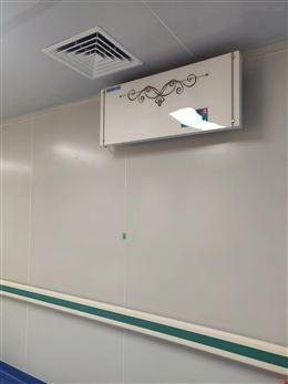 医用动态空气消毒机壁挂式/移动式