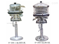 CFQ-1筛片机
