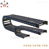 工程尼龙塑料拖链 承重超长型拖链