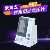 歐姆龍HEM-907 全自動醫用電子血壓計