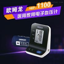 歐姆龍HBP-1120電子血壓計 Omron 醫用