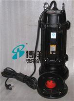 WQ立式無堵塞排污泵 耦合裝置污水泵
