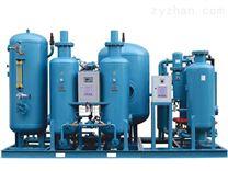 西樵制氮機-西樵品牌PSA氮氣發生器