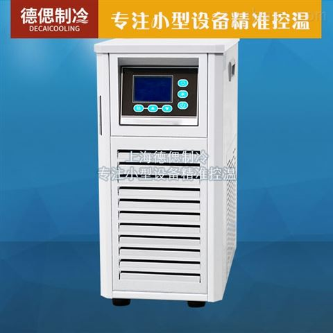 乙二醇冷水机组-小型精密水冷机组