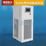 超低温工业小型冷水机操作流程