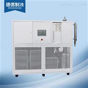 超低溫冷凍機