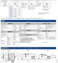 266西特SETRA微差壓傳感器266