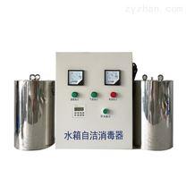 水箱自洁消毒器、水处理杀菌消毒设施