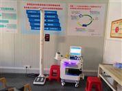 卫生室配置健康一体机;便携健康管理体检机