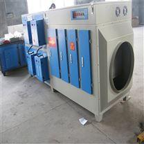 衡水废气处理设备生产厂家