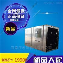 柠檬片猕猴桃干热泵烘干机生产厂家
