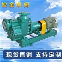 氟塑料自吸泵40FZB-30F衬氟防腐吸酸碱泵