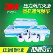 3M通气胶带为婴幼儿和老年人脆弱肌肤设计