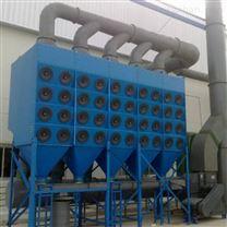 氣箱式濾筒除塵器噴吹壓力可降低百分之二十