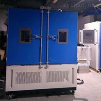 (夹层)安全玻璃水汽密封耐久试验箱