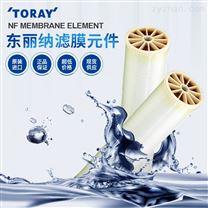 東麗納濾膜元件廢水處理膜