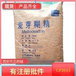 药用级麦芽糊精的生产工艺医用辅料