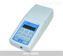 WGZ-4000B(便携式)浊度计