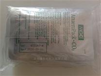 AnaeroPack二氧化碳產氣袋(2.5L用)