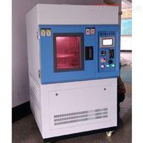 夾層安全玻璃模擬氣候綜合氙燈老化試驗箱