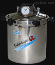 YX280B型手提式不銹鋼壓力蒸汽滅菌器