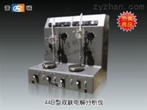 雷磁44B雙聯電解分析儀