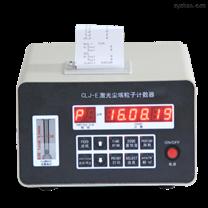 万级洁净厂房检测小流量尘埃粒子计数器