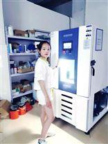 上海高低温试验箱厂家供应温湿度测试老化箱