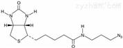 生物素-叠氮,Biotin-Azide,908007-17-0